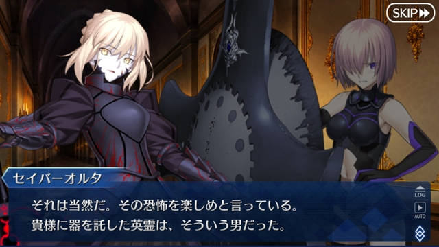 『Fate/Grand Order』より、期間限定イベントや新プロジェクト『Fate/Grand Order Orchestra』など、5つの新情報解禁!-8