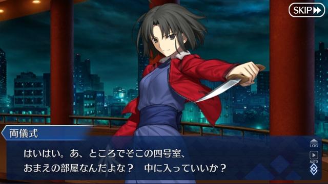 『Fate/Grand Order』より、期間限定イベントや新プロジェクト『Fate/Grand Order Orchestra』など、5つの新情報解禁!-21
