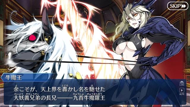 『Fate/Grand Order』より、期間限定イベントや新プロジェクト『Fate/Grand Order Orchestra』など、5つの新情報解禁!-23