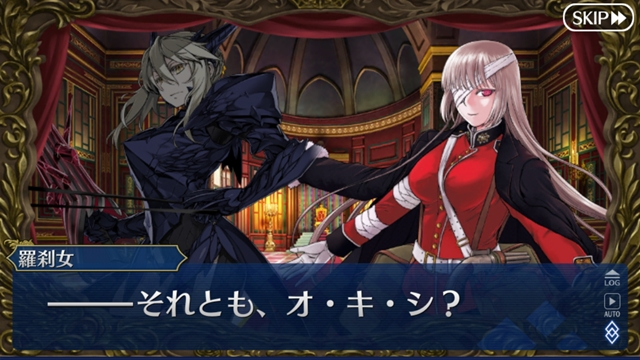『Fate/Grand Order』より、期間限定イベントや新プロジェクト『Fate/Grand Order Orchestra』など、5つの新情報解禁!-25