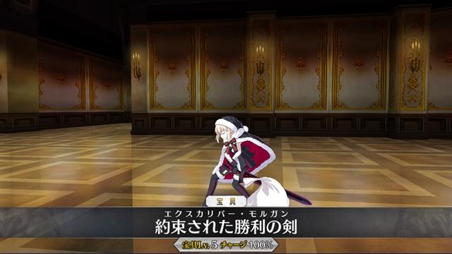 『FGO』コラボイベント「復刻版:深海電脳楽土 SE.RA.PH -Second Ballet-」からプレイしたい『Fate/EXTRA』シリーズ特集!-27