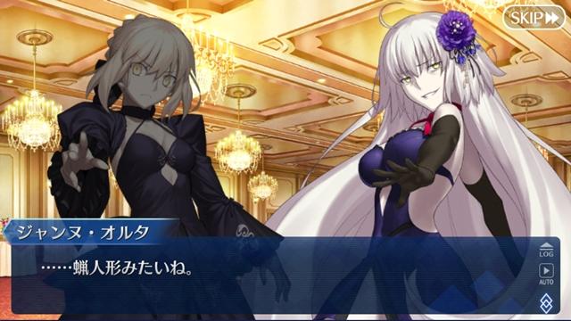 『Fate/Grand Order』より、期間限定イベントや新プロジェクト『Fate/Grand Order Orchestra』など、5つの新情報解禁!-31
