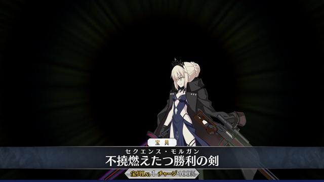 『Fate/Grand Order』より、期間限定イベントや新プロジェクト『Fate/Grand Order Orchestra』など、5つの新情報解禁!-36