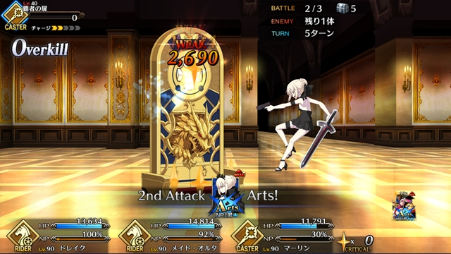 『FGO』コラボイベント「復刻版:深海電脳楽土 SE.RA.PH -Second Ballet-」からプレイしたい『Fate/EXTRA』シリーズ特集!-37