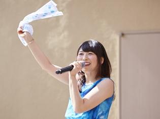 安野希世乃さん1stシングル「ロケットビート」リリース記念イベント開催! 安野さんファンの総称も発表に