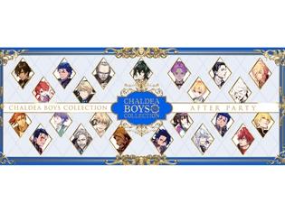 『Fate/Grand Order』の期間限定コラボカフェ「カルデアボーイズコレクションアフターパーティー」が、6月1日より開催決定!