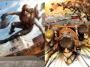 『荒野行動』×『進撃の巨人』真夏の8月にコラボ決定! そのほか新マップー東京決戦など三大企画を発表