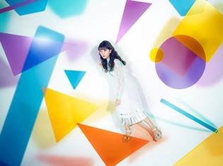 三森すずこさんの4thアルバム「tone.」より新曲「比翼の鳥」試聴動画が公開中! さらに「Happy Lucky Life!!」試聴動画も解禁!