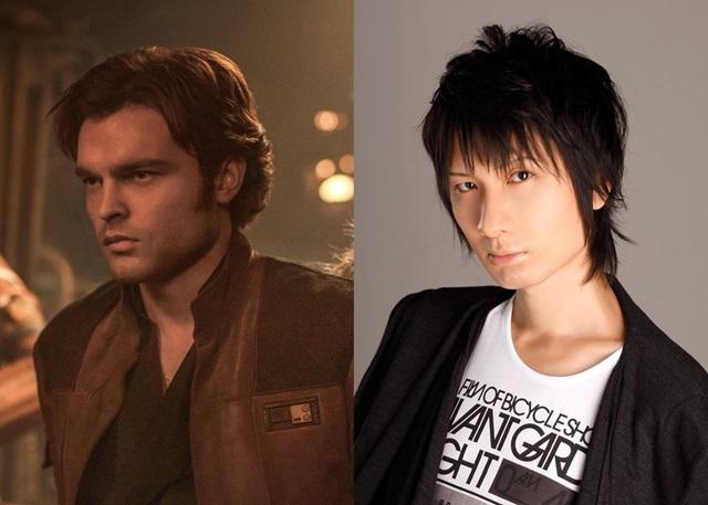 前野智昭、『SW』若きハン・ソロの日本版声優に決定