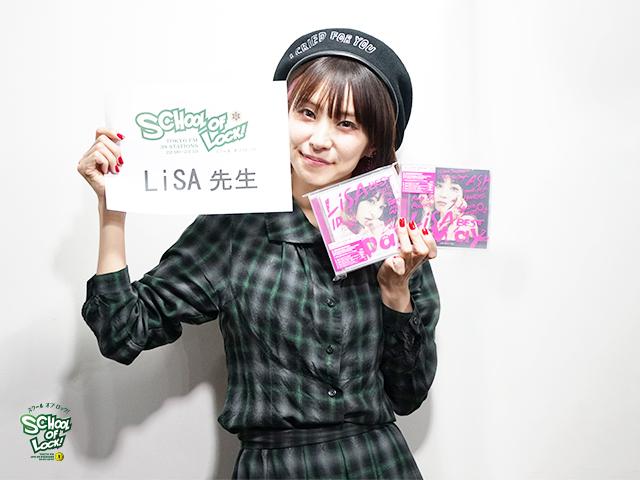 アニメ『SAO アリシゼーション』OP主題歌であるLiSAさんの『ADAMAS』ミュージックビデオ&ジャケット写真公開!-2