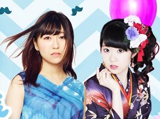 東山奈央さん&安野希世乃さんがAbemaRADIO「My Girl meets Aこえ」に生出演