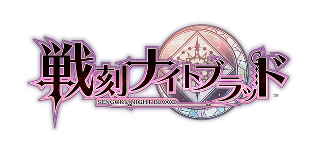 三角関係をテーマにしたゲームプロジェクト第3弾『蛇香のライラ ~Allure of MUSK~』の情報が公開! 谷山紀章さん、森川智之さんらが出演!-12