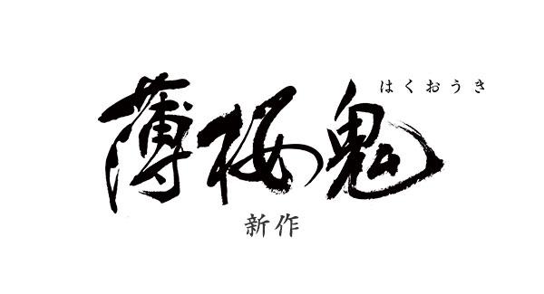 三角関係をテーマにしたゲームプロジェクト第3弾『蛇香のライラ ~Allure of MUSK~』の情報が公開! 谷山紀章さん、森川智之さんらが出演!-14