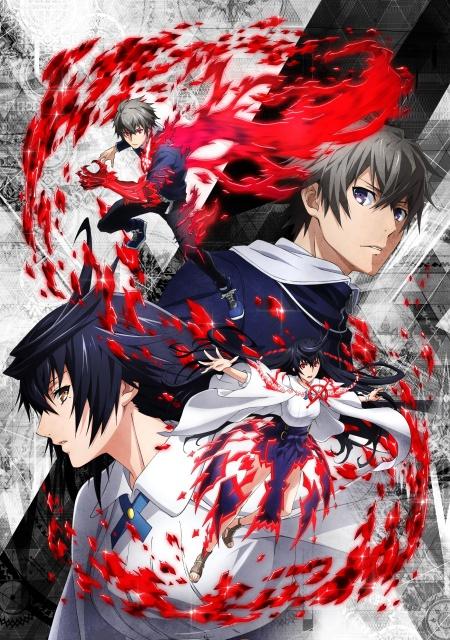 『LoV』TVアニメの放送が7月に決定&主要声優陣も発表