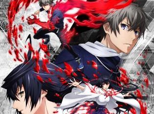 TVアニメ『ロード オブ ヴァーミリオン 紅蓮の王』が2018年7月から放送開始! 梶裕貴さん、福圓美里さんをはじめとする17名の出演声優陣も発表