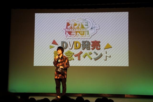『オカモトラベル』DVD発売イベントのオフィシャルレポートが到着