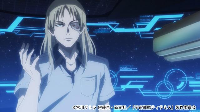 『宇宙戦艦ティラミス』第7話のあらすじ&先行カット公開!