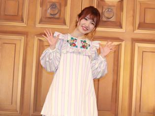 【速報】内田彩さんが2ndシングル『So Happy』発売記念フリーイベントを開催