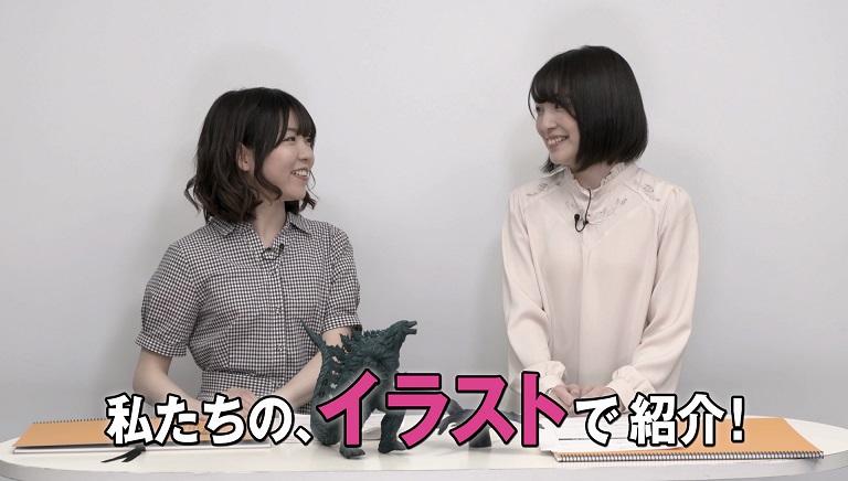 アニゴジ2 上田麗奈&小澤亜李による解説動画第二弾が公開