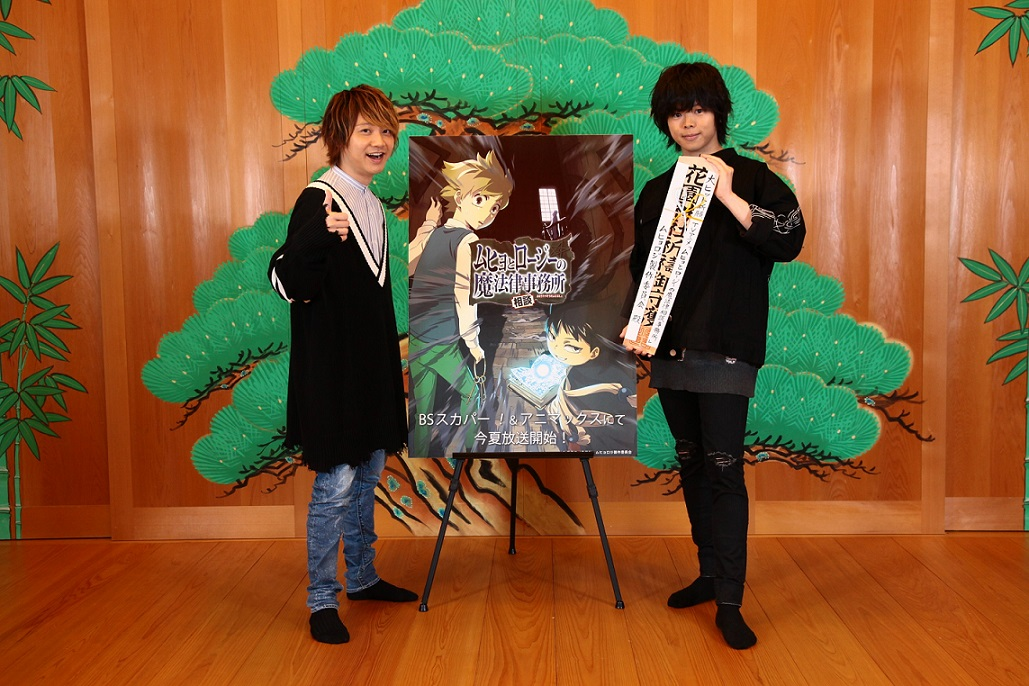 『ムヒョとロージーの魔法律相談事務所』村瀬歩さん・林勇さんが収録裏話を披露! 第1話先行上映会より公式レポート到着-3