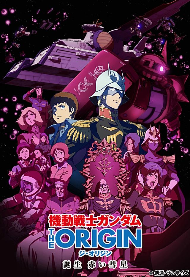 『ガンダム』×『コナン』アムロと安室透が奇跡のコラボ!