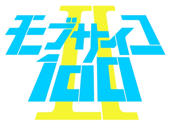 ▲第2期ロゴ