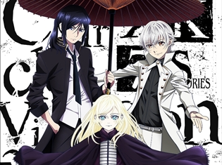 劇場アニメーション『K SEVEN STORIES』6作目「Circle Vision ~Nameless Song~」作品サイト&キービジュアル公開