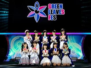 Wake Up, Girls!が今年から2019年にかけて3部構成となる5th LIVE TOUR発表!「Green Leaves Fes」セトリも公開