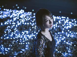『ガンゲイル・オンライン』OPテーマとなる藍井エイルさんの「流星」ミュージックビデオ&ジャケット写真を初公開!