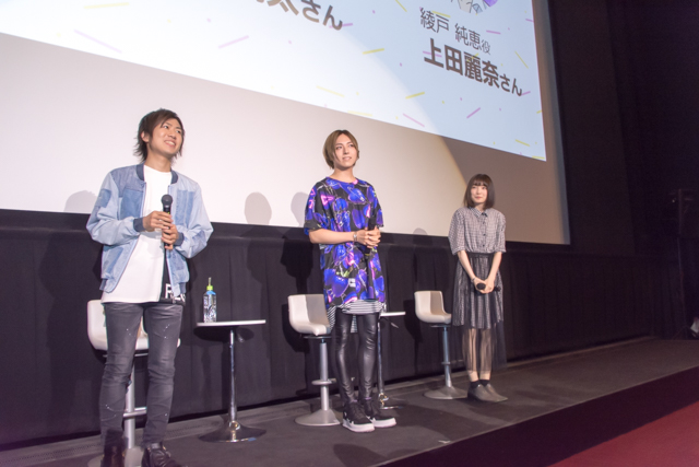 9月14日公開の映画『3D彼女 リアルガール』より、西野カナさんの歌う主題歌「Bedtime Story」映画版MVが公開!-7