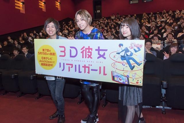 9月14日公開の映画『3D彼女 リアルガール』より、西野カナさんの歌う主題歌「Bedtime Story」映画版MVが公開!-8