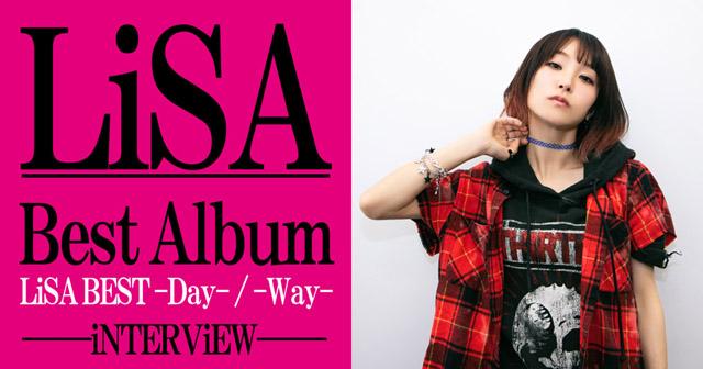 LiSA初のベストアルバムは「私にとって、これが続ける覚悟の歌」/インタビュー