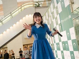 鈴木みのりさん2ndシングル「Crosswalk/リワインド」発売記念イベントより公式レポート到着! 全4曲を大熱唱、お渡し会にはファン1000人集結