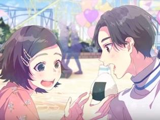 HoneyWorks×ロート製薬「恋する肌キュンmovie第3弾」公開! 内山昂輝さん・島﨑信長さんが歌う「恋をしよう」が挿入歌