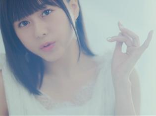 水瀬いのりさん2ndアルバム「BLUE COMPASS」より、リード曲「Million Futures」のMVが公開!