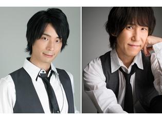ミュージカル『Code:Realize ~創世の姫君~』村上和也さん・平川大輔さんが、5/18公演のアフターイベントに出演決定!