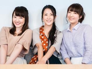 阿澄佳奈さんと加藤英美里さんのアプリ番組『じょしのみッ!』シーズン2のゲスト・伊藤静さんを交えたキャストインタビュー! 憧れの女子会がここに!?