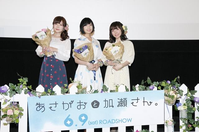 『あさがおと加瀬さん。』高橋未奈美、佐倉綾音、木戸衣吹がファンに向けてブーケトス