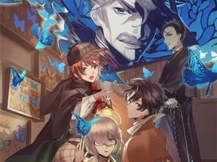 『Fate/Grand Order』×リアル脱出ゲーム公式サイトにて、本脱出ゲームを体験した奈須きのこ先生のコメントが公開!