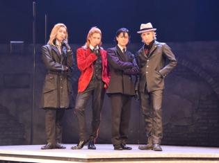 「劇団シャイニング from うたの☆プリンスさまっ♪『JOKER TRAP』」ゲネプロレポート! スパイにしびれる!