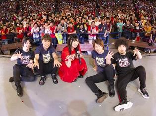鈴木このみさんツアーファイナル公演の公式レポートが到着! 9月24日より東京・豊洲PITからスタートするアジアツアー開催を発表!