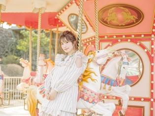 内田彩さんの全楽曲収録アルバムが7月18日発売決定! 限定盤には昨年開催の幕張メッセライブ映像を完全収録!