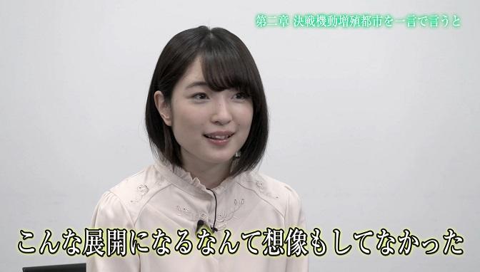 『GODZILLA 決戦機動増殖都市』上田麗奈&小澤亜李のインタビュー動画が到着