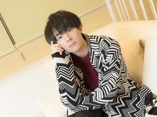 市川太一さん「まとまり過ぎていた」と気付かされたこととは? 『イケメンシリーズ』新作キャストインタビュー第3弾!