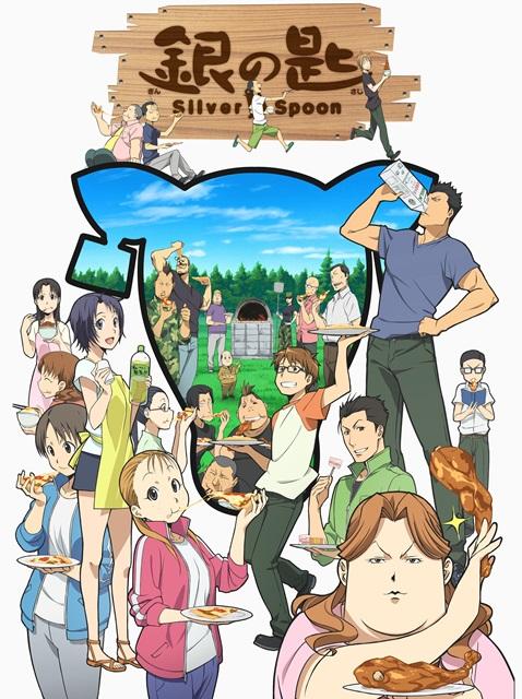 『銀の匙 Silver Spoon』木村良平さんが『ミュ~コミ+プラスTV』第11回のゲストに! 屋外でベーコンの燻製&ピザ作りに挑戦-4