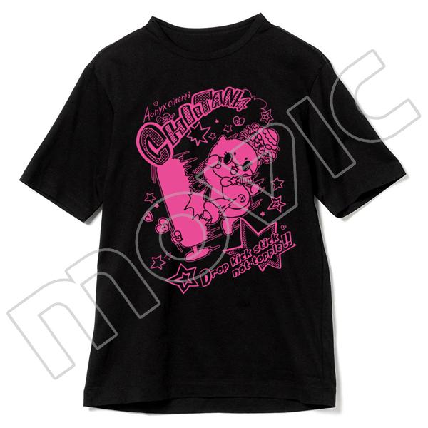 【グッズ-Tシャツ】ちぃたん☆ ビッグTシャツ/イラストちぃたん☆