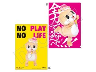 高知県須崎市観光大使「ちぃたん☆」のグッズが発売決定! クリアファイルやレターセットなど、実用性の高いアイテムが盛りだくさん!