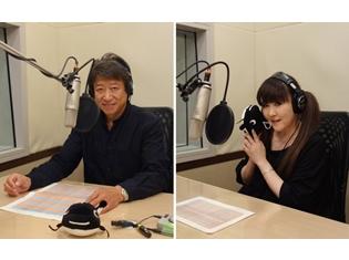 「声援団(せいえんだん)」井上和彦さん&かないみかさんによる音声案内が緊急地震速報アプリ『ゆれくるコール』に追加!
