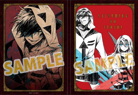 「殺戮の天使 アートギャラリー」アニメイト限定セットが発売決定 収納ケース&8ページ小冊子が付属の画像-1