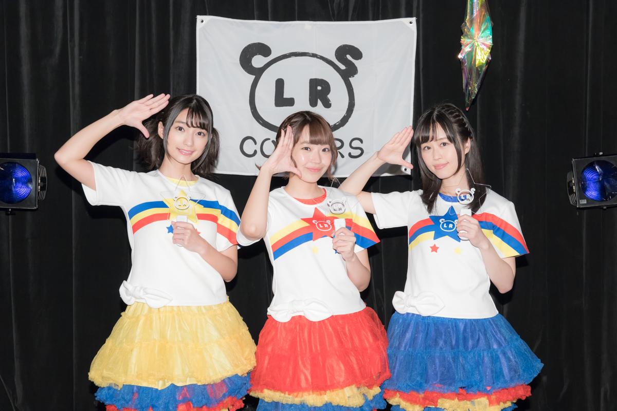 『三ツ星カラーズ』ライブイベントVol.1レポート